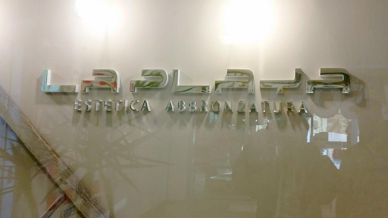 personalizzazione insegne 3D per negozi - Brescia